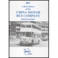 OP1 ~ China Motor Bus Company.