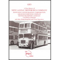 OP3 ~ New Lantau, Kowloon Canton and others
