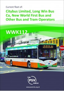 WWK112 Fleet list of Citybus Limited, Long Win Bus Co, New World First Bus and other Hong Kong Bus and Tram Operators