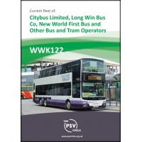 WWK122 Fleet list of Citybus Limited, Long Win Bus Co, New World First Bus and other Hong Kong Bus and Tram Operators